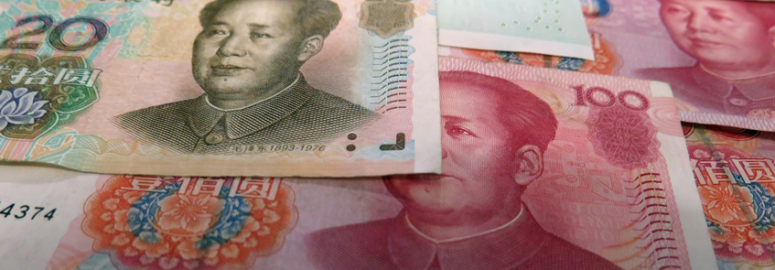 Chinese money yuan