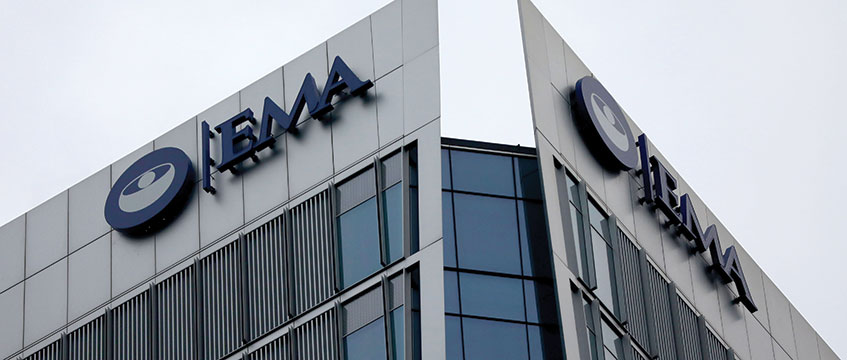 EMA building in Canary Wharf. Picture: Neil Hall/EPA-EFE/REX/Shutterstock