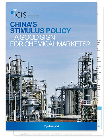 CHINAS STIMULUS POLICY