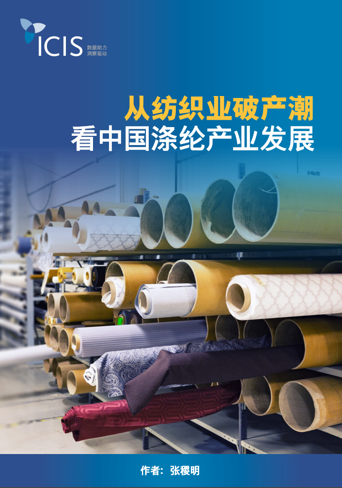 How-will-the-Chinese-PET-industry-develop-in-2019