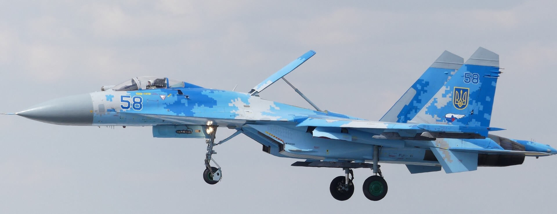 Image of an Su-27