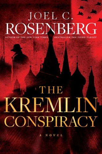 The Kremlin Conspiracy (Hardcover)