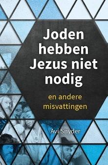 Joden hebben Jezus niet nodig (Paperback)