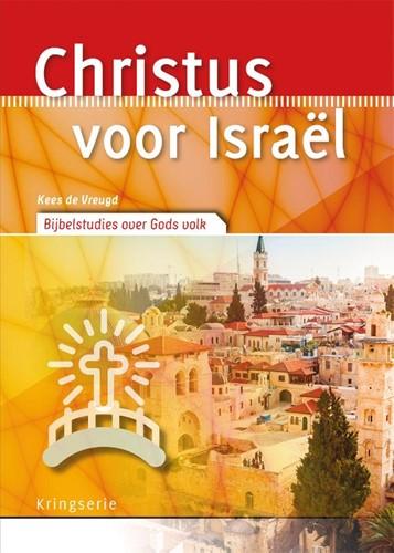 Christus voor Israël (Paperback)