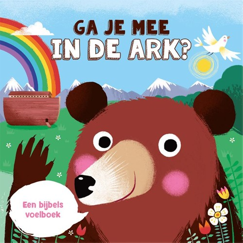 Ga je mee in de ark? (Hardcover)
