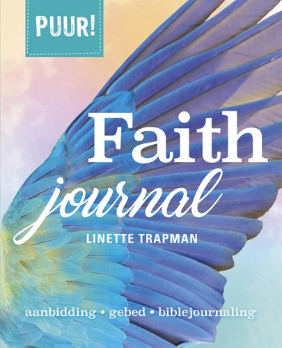 Faith Journal (Hardcover)