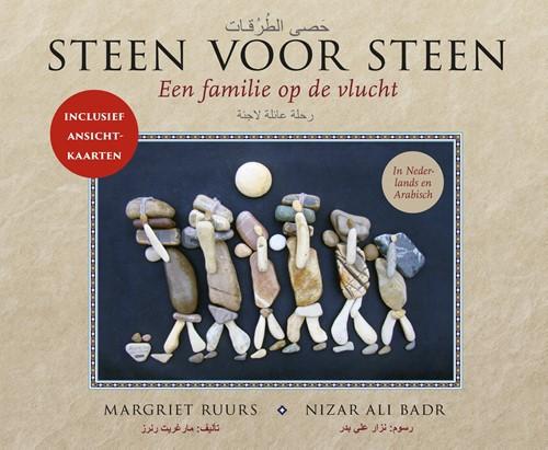 Steen voor steen (Hardcover)