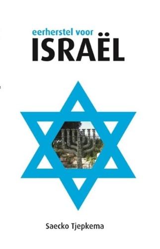 Eerherstel voor Israel (Paperback)
