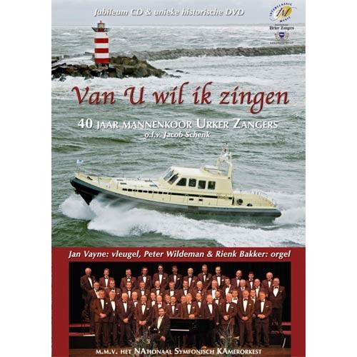 Van U wil ik zingen dvd (DVD)