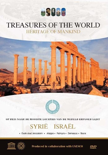 Israel & Syrie - Treasures Of The World (Product)