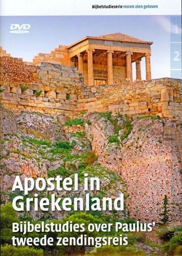 Apostel in Griekenland (DVD)