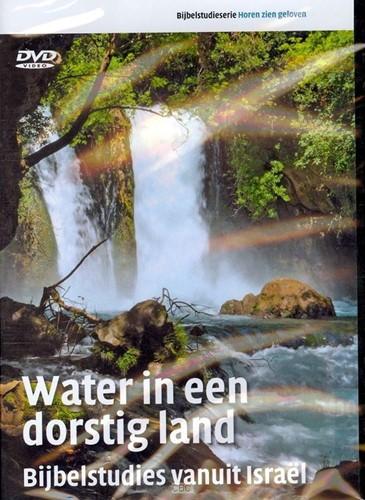 Water in Israel (DVD)
