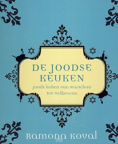 De Joodse keuken (Hardcover)