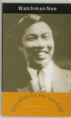 5 Doe alles tot eer van God (Paperback)