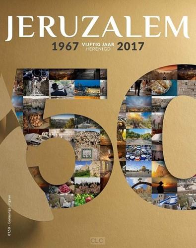 Jeruzalem (Boek)