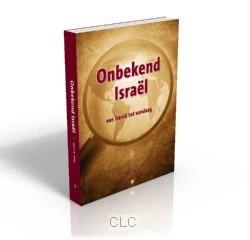 Onbekend Israel (Boek)