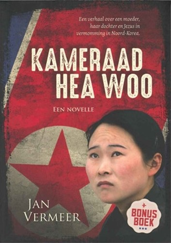 Kameraad Hea-Woo (Boek)