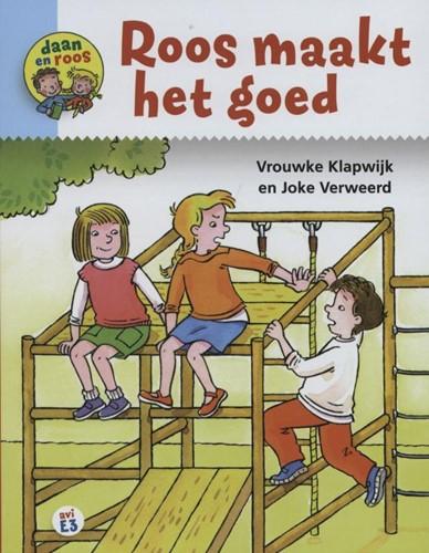 Roos maakt het goed (Hardcover)