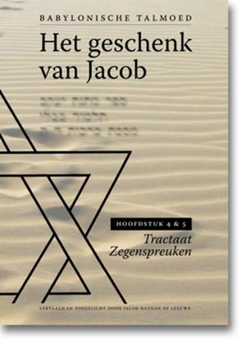 Tractaat Zegenspreuken (Hardcover)