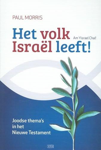 Het volk Israël leeft! (Boek)