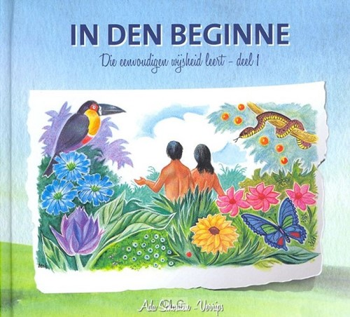 1 (Hardcover)