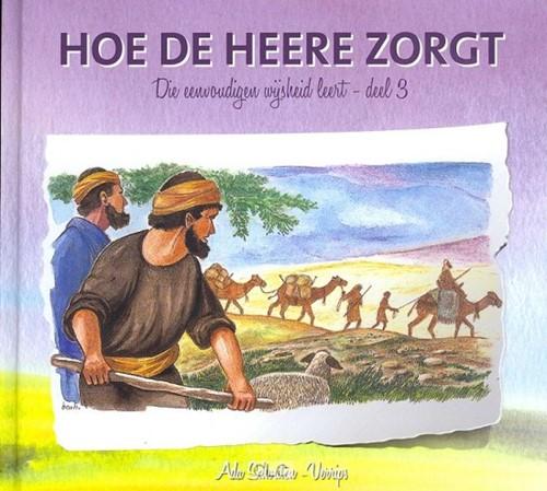 Hoe de Heere zorgt (Hardcover)