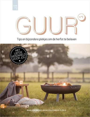 Guur (Hardcover)