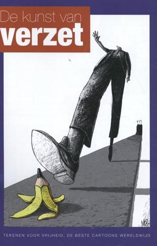 De kunst van verzet (Paperback)
