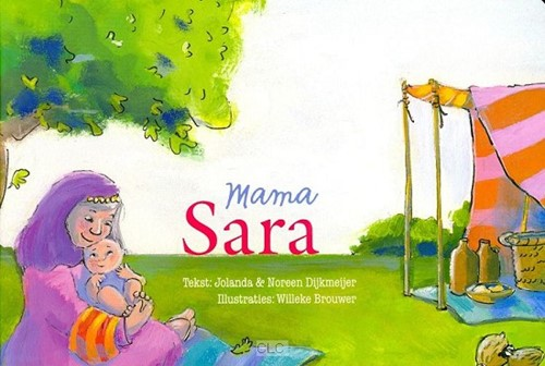 Mama Sara (Hardcover)
