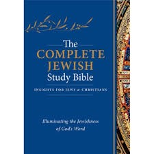 Complete Jewish study bible (Product)
