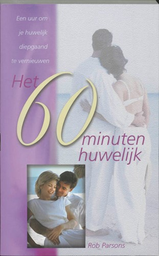 Het 60-minuten huwelijk (Boek)