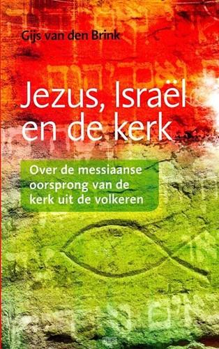 Jezus, Israël en de kerk (Boek)
