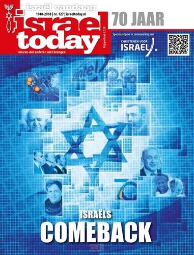 Israel 70 jaar (Magazine)