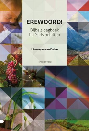 Erewoord! (Hardcover)