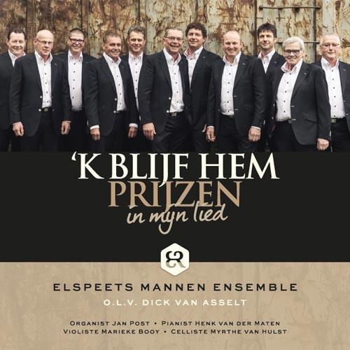 K blijf Hem prijzen in mijn lied (CD)
