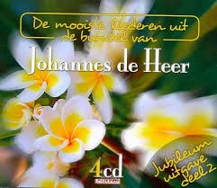 Jubileum uitgave 2 (DVD)