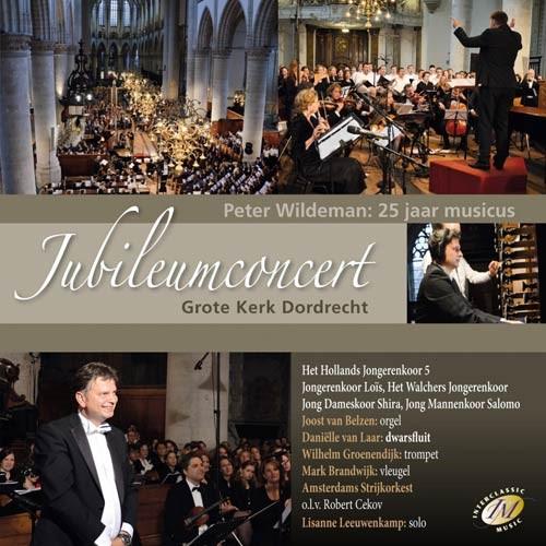 Jubileumconcert 25 jaar musicus (CD)