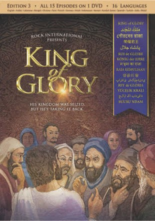 King Of Glory (DVD)