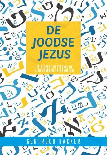 De Joodse Jezus (Boek)
