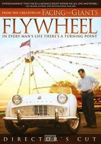 Flywheel (DVD)