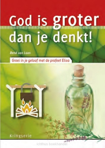 God is groter dan je denkt! (Paperback)