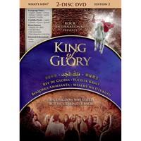 King Of Glory (DVD)