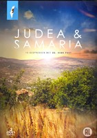 Judea & Samaria