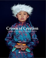 Crown of Creation (Hardcover)