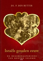 Israëls gouden eeuw