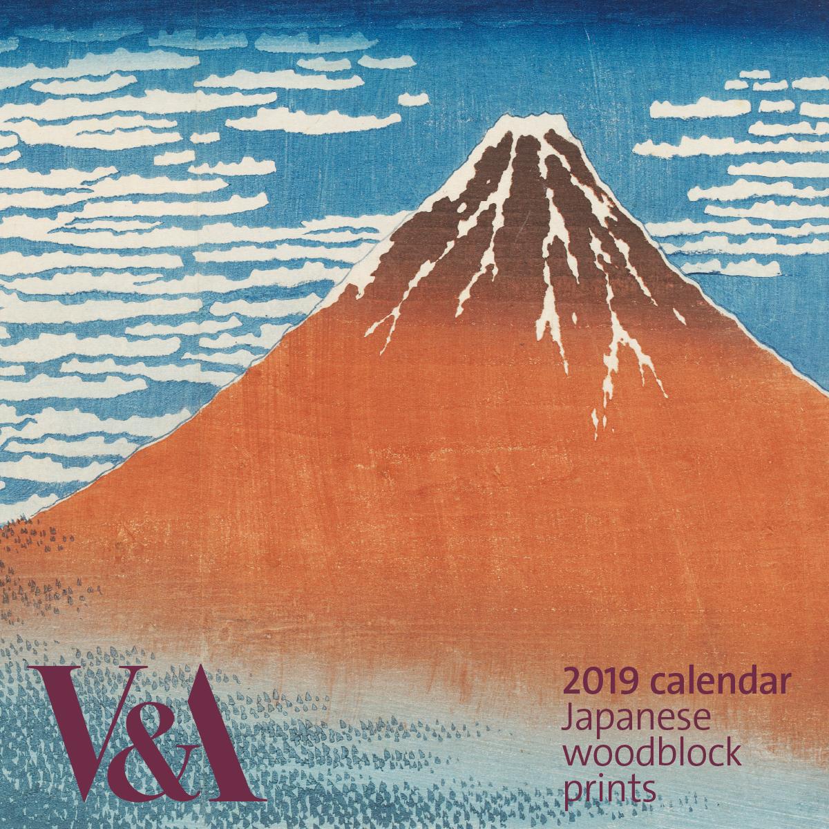 va 2019 japanese calendar