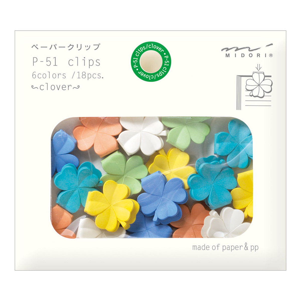Clover paper clips