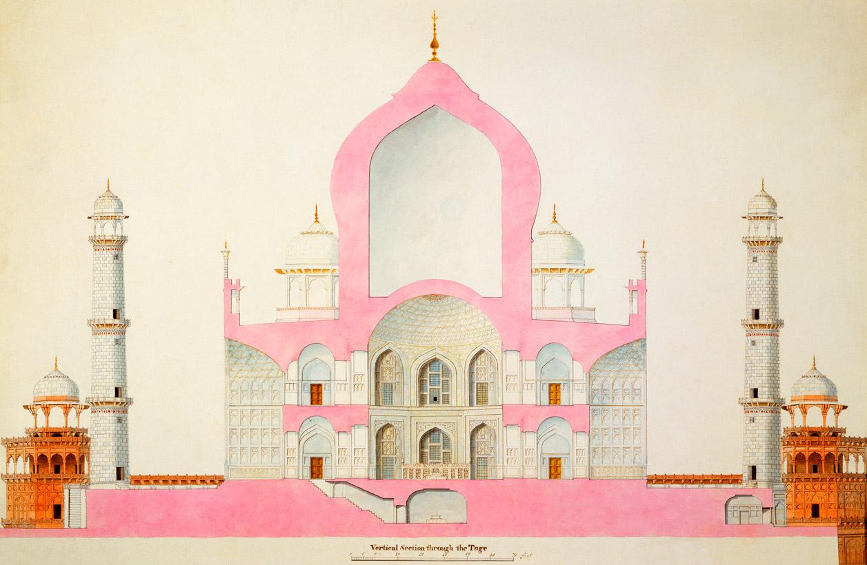 Vertical Section Through The Taj Mahal Custom Print