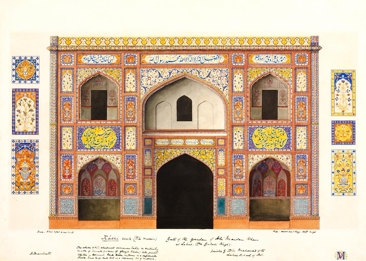 Gateway To The Gulabi Bagh Custom Print