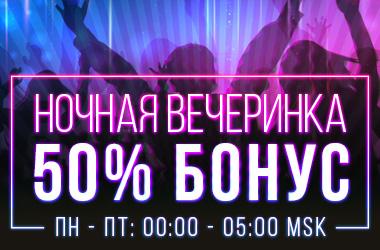 30% К ДЕПОЗИТУ КАЖДУЮ НЕДЕЛЮ